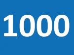 Сертификат номиналом 1000 грн