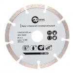 Алмазные диски для угловой шлифовальной машины (болгарки) INTERTOOLCT-1002 предназначены для резки твердых видов бетона, камня и кирпича. Режущая поверхность сегментных дисков разбита на «секции» — они не только стачивают бетон алмазами, но и врезаются в него торцами. Пыль отводится через «зазор» между сегментами. При этом, тип резки можно использовать как сухой, так и мокрый, в зависимости от материала. Кроме того, отрезной круг сегментный CT-1002 можно использовать для умеренной резки гранита —...