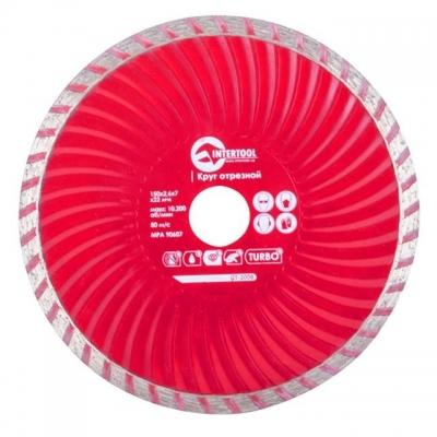 Алмазный отрезной дискTURBO INTERTOOLCT-2008 диаметром 150 мм предназначен для использования c угловыми шлифмашинами с высокой скоростью вращения, а также с бензиновыми резчиками и ручными отрезными машинами. Преимуществом алмазных дисков класса TURBO является более высокая скорость резки при работах с камнем, кирпичом и бетоном. Наличие специальных каналов помогает быстро отводить пыль в процессе резки. Состав металла самого диска, а также непрерывный алмазоносный слой отрезного круга гофрирован, что...