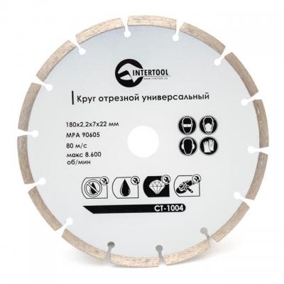 Алмазные диски для угловой шлифовальной машины (болгарки) INTERTOOLCT-1004 предназначены для резки твердых видов бетона, камня и кирпича. Режущая поверхность сегментных дисков разбита на «секции» — они не только стачивают бетон алмазами, но и врезаются в него торцами. Пыль отводится через «зазор» между сегментами. При этом, тип резки можно использовать как сухой, так и мокрый, в зависимости от материала. Кроме того, отрезной круг сегментный CT-1004 можно использовать для умеренной резки гранита —...