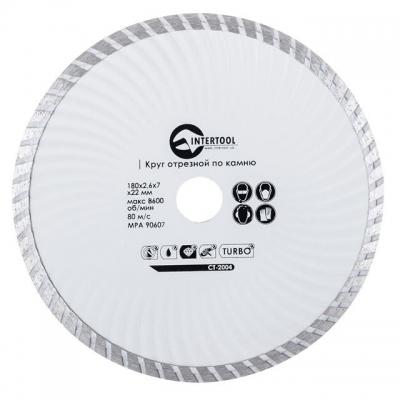 Алмазный отрезной дискTURBO INTERTOOLCT-2004 диаметром 180 мм предназначен для использования c угловыми шлифмашинами с высокой скоростью вращения, а также с бензиновыми резчиками и ручными отрезными машинами. Преимуществом алмазных дисков класса TURBO является более высокая скорость резки при работах с камнем, кирпичом и бетоном. Наличие специальных каналов помогает быстро отводить пыль в процессе резки. Состав металла самого диска, а также непрерывный алмазоносный слой отрезного круга гофрирован, что...