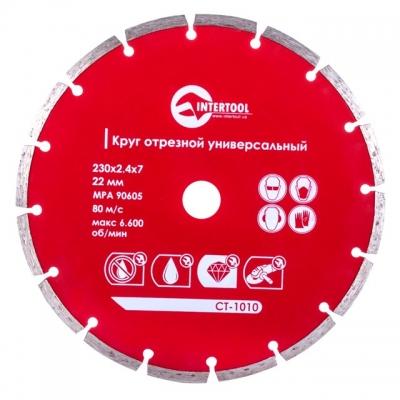 Алмазные диски для болгарки INTERTOOLCT-1010 диаметром 230 мм отличаются высокой точностью реза. Алмазный круг с широкими зубьями подходит для резки твердых видов бетона, камня и кирпича, при этом тип резки можно использовать как сухой, так и мокрый, в зависимости от материала.Режущая поверхность сегментных дисков разбита на «секции» — они не только стачивают бетон алмазами, но и врезаются в него торцами. Пыль отводится через «зазор» между сегментами. Кроме того, диск отрезной сегментный CT-1010 можно...