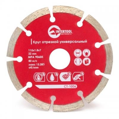 Алмазные диски для болгарки INTERTOOLCT-1006 диаметром 115 мм отличаются высокой точностью реза. Алмазный круг с широкими зубьями подходит для резки твердых видов бетона, камня и кирпича, при этом тип резки можно использовать как сухой, так и мокрый, в зависимости от материала.Режущая поверхность сегментных дисков разбита на «секции» — они не только стачивают бетон алмазами, но и врезаются в него торцами. Пыль отводится через «зазор» между сегментами. Кроме того, диск отрезной сегментный CT-1006 можно...